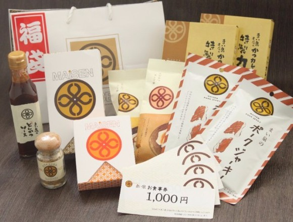 澀谷Hikarie 新年福袋及限定菜單 minne活動舉辦 澀谷、