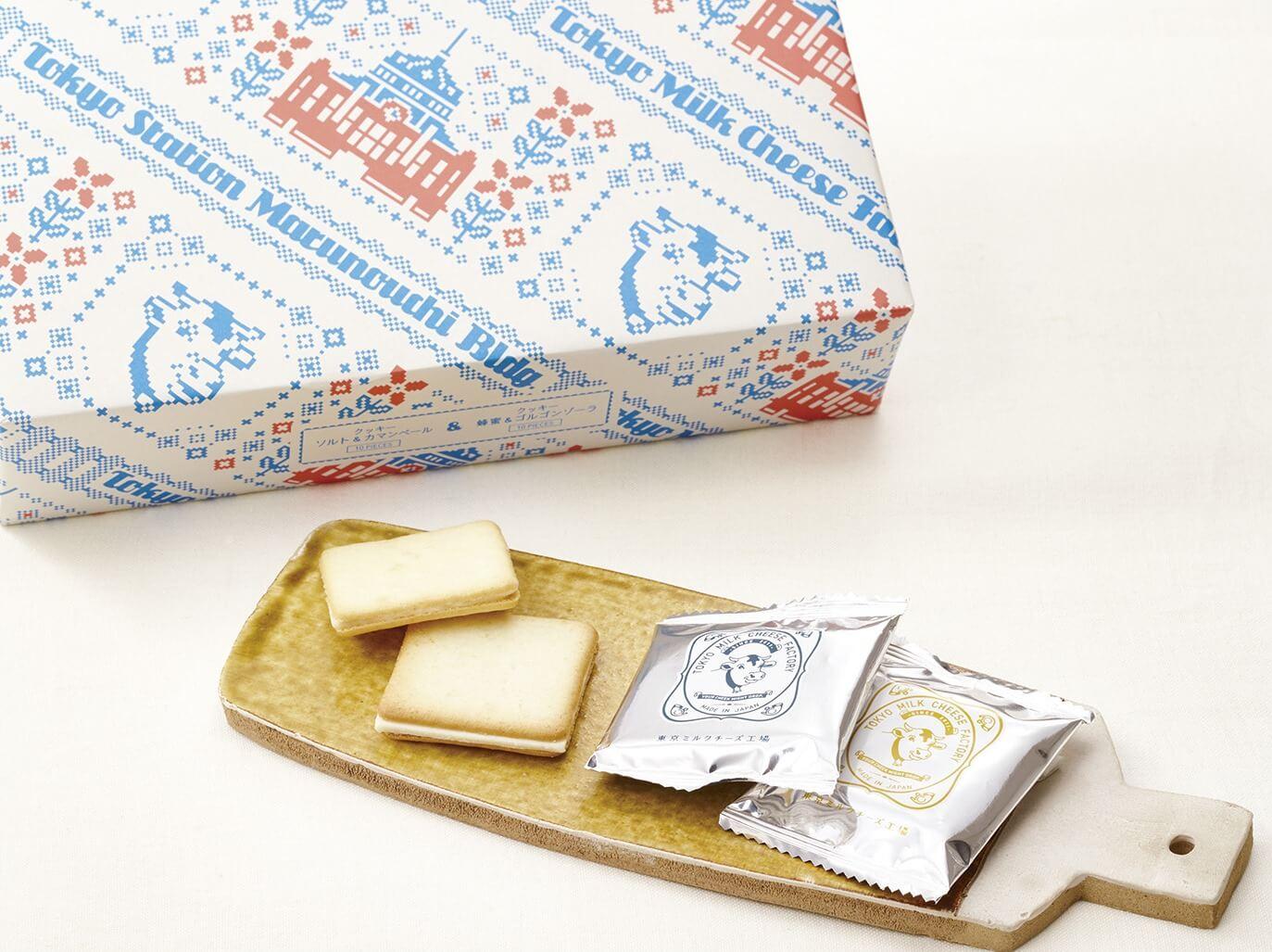 東京ミルクチーズ工場_クッキー詰め合わせ20枚入り駅舎限定パッケージ
