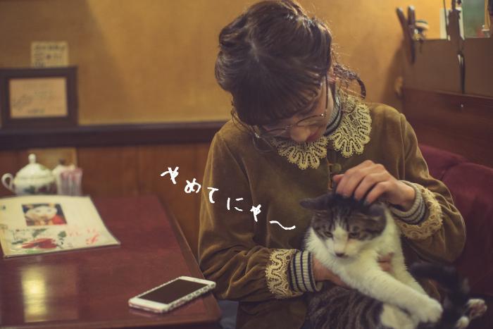 mmw_kissa04_01