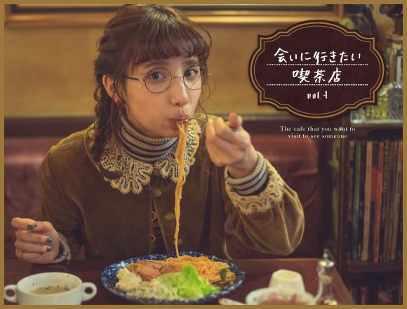 【東京散步】必訪咖啡廳 #4 貓咪愛好者必看! 新宿三丁目「CAFE ARLES」 咖啡廳、在新宿、東京散步、東京美食、
