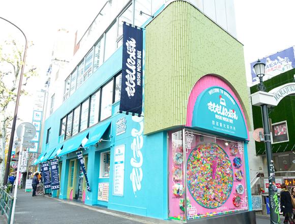 """小松先生的""""御松印""""東京發送場所就決定在MOSHI MOSHI BOX原宿觀光服務處 MOSHIMOSHIBOX、小松先生、"""