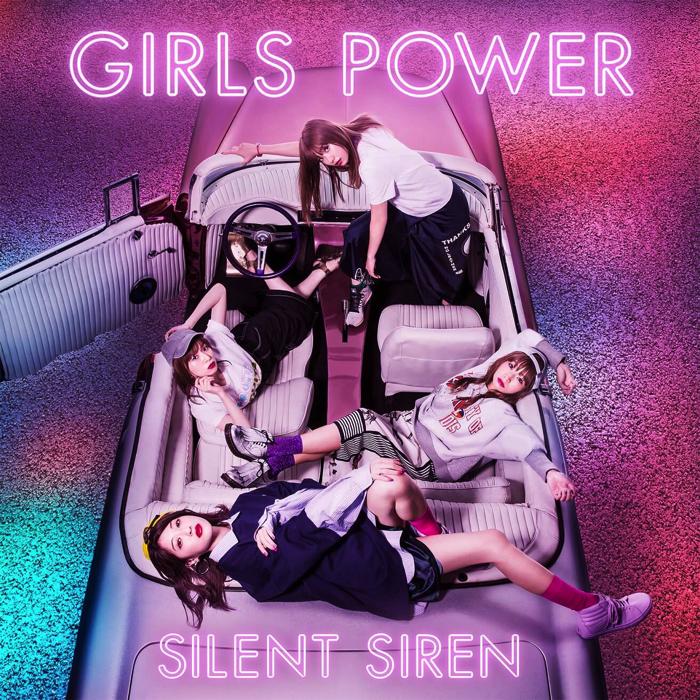 SILENT SIREN「さくら咲く青い春」 被啟用為動畫「莉露莉露妖精」主題曲 silentsiren、