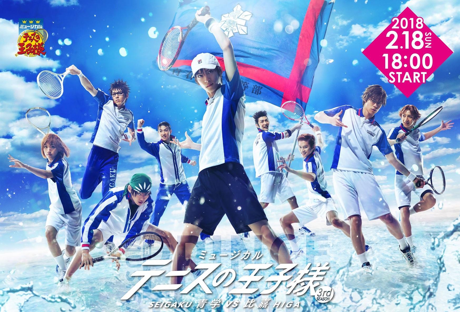 音樂劇「網球王子」的live viewing將於日本、香港同步展開! 網球王子、
