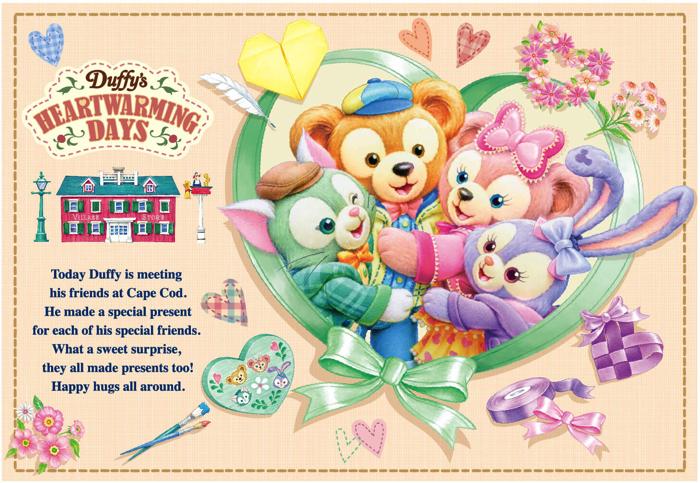 迪士尼海洋 達菲熊&好朋友們的限定企劃開跑 東京迪士尼海洋、