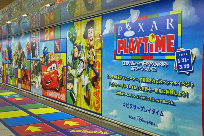 迪士尼攻佔新宿車站「PIXAR PLAYTIME」 在新宿、迪士尼海洋、