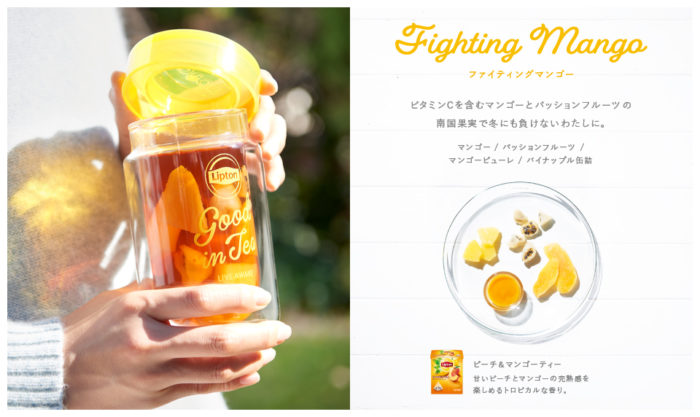 2018年立頓紅茶期間限定店 Fighting Mango