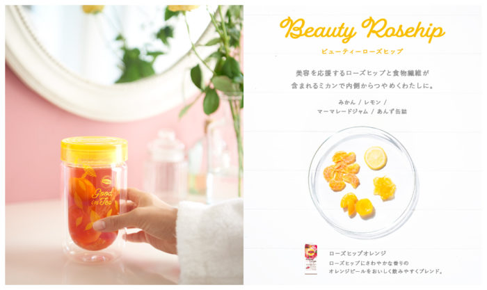 2018年立頓紅茶期間限定店 Beauty Rosehip