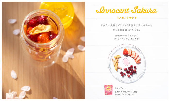 2018年立頓紅茶期間限定店 Innocent Sakura