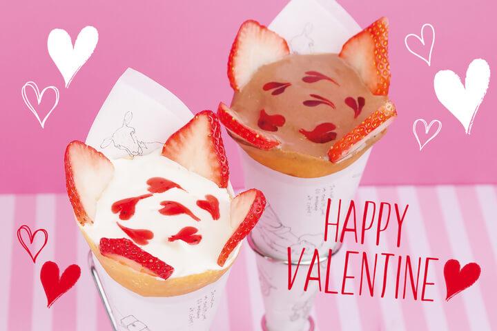 「MOMI&TOY'S」拉花風可麗餅 於情人節限定販售 可麗餅、在原宿、