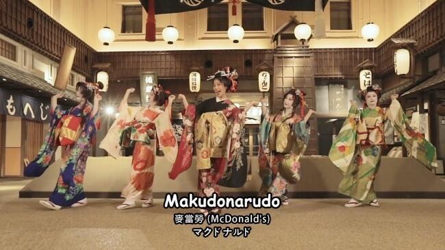 繼「PPAP」之後是「Tokyo Bon」!引發話題的盂蘭盆舞 一週累計4,000萬次點播 日本文化、
