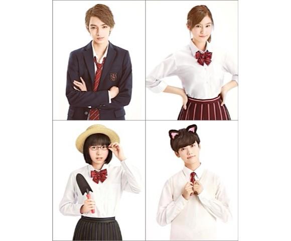 電影『3D女友』追加演員名單公開!優太郎等豪華陣容將登場 優太郎、電影、