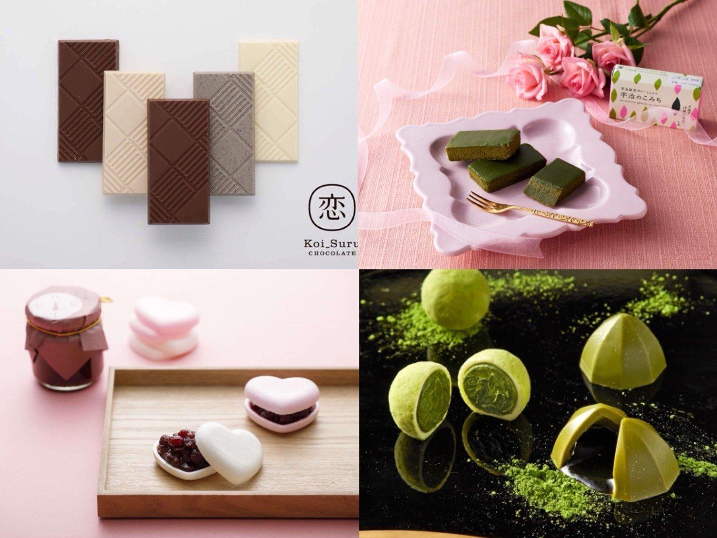 抹茶和紅豆的7款2018情人節推薦日式巧克力 情人節、日本料理、甜點、