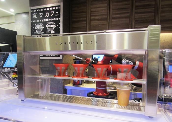 奇怪的咖啡廳-機器人泡咖啡2