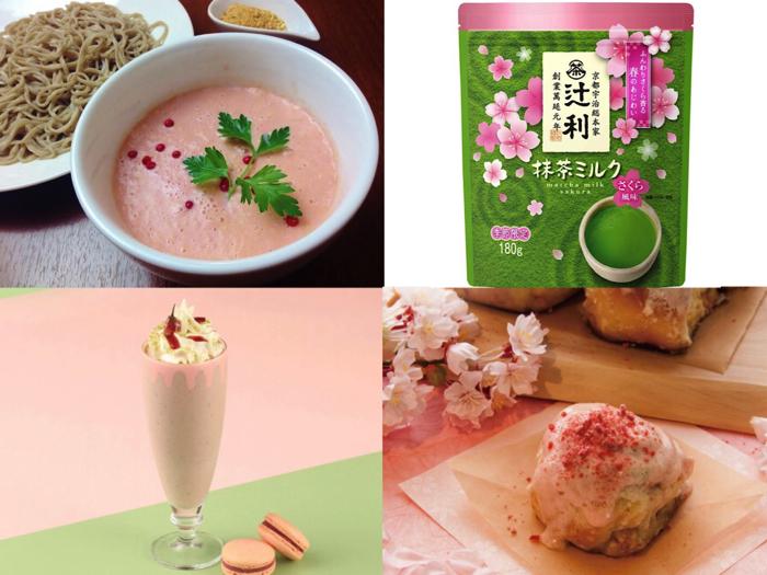 讓人引頸期盼的春天!推薦的日本櫻花美食・飲料2018統整Ver.1 咖啡廳、櫻、甜點、