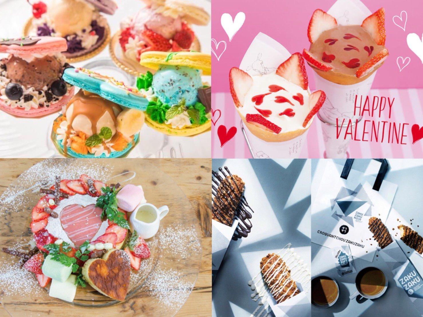 6間日本人氣咖啡廳的2018年情人節限定菜單介紹 咖啡廳、在原宿、在東京、情人節、甜點