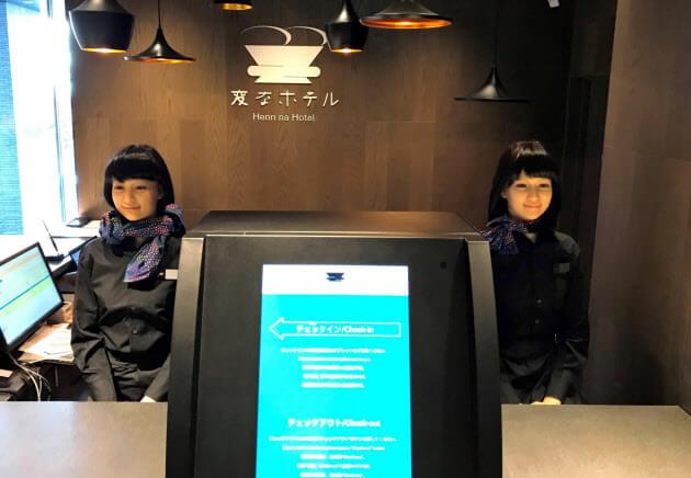 導入機器人的高科技飯店「奇怪的飯店 東京 銀座」開幕 住宿、在銀座、