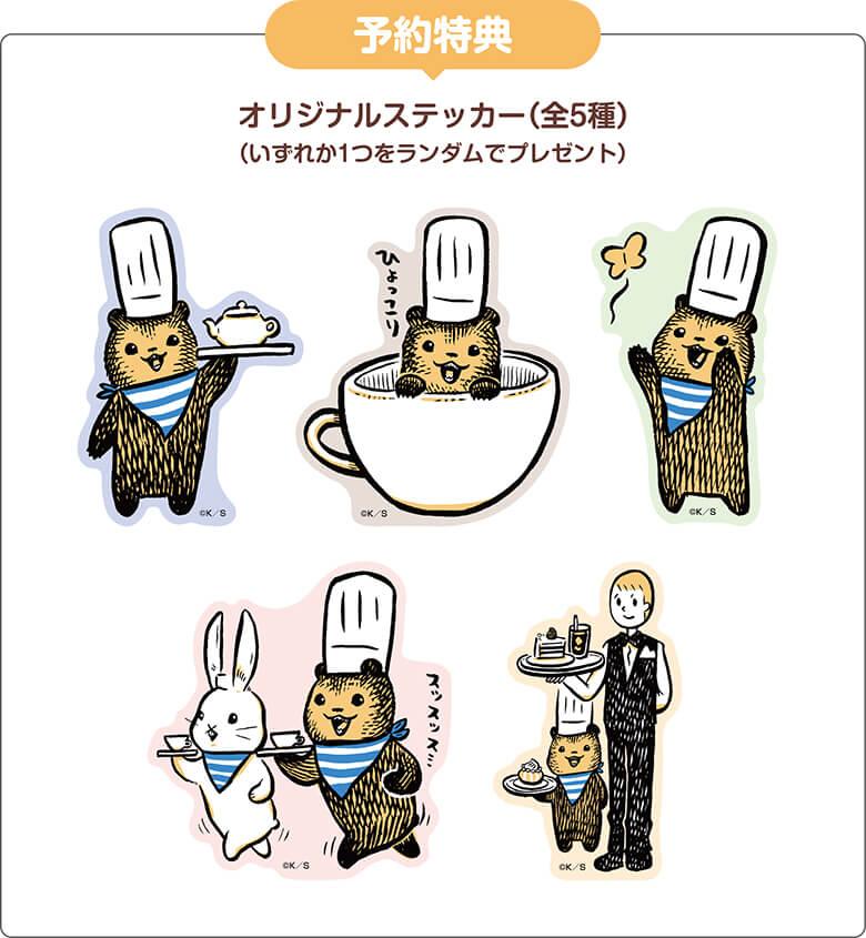 kogumacafe_yoyakutokuten_web