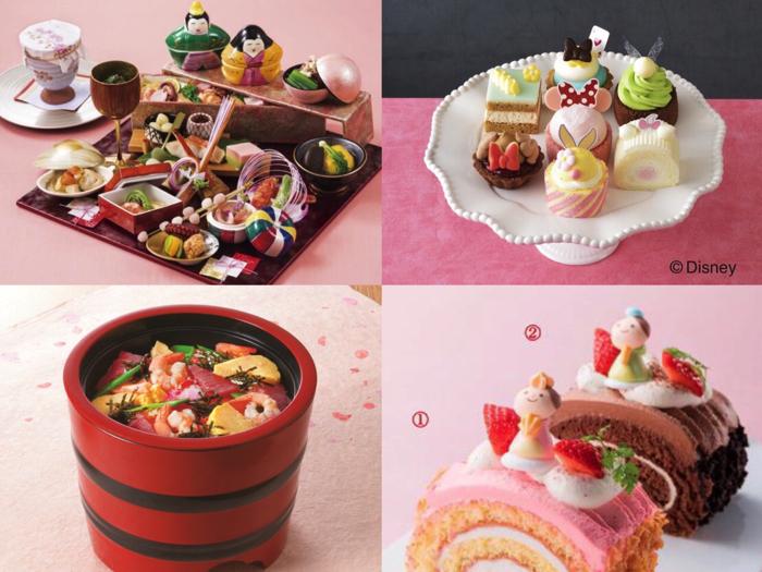 日本一年一度女孩子的節日♡最適合2018年女兒節的7樣美食・飲品介紹 女兒節、