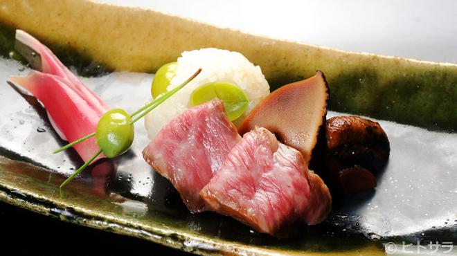 京都美食 肉之匠 三芳