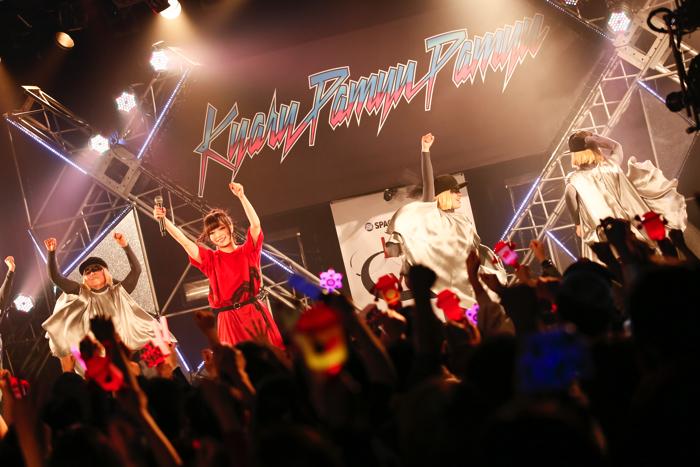 卡莉怪妞「首次惠比壽LIQUIDROOM Live」報導! 卡莉怪妞、