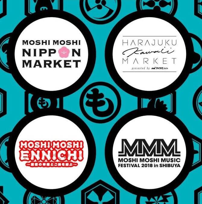 參演者與舞台活動內容公開!MOSHI MOSHI NIPPON FESTIVAL 2018 in SHIBUYA MOSHI FES、MOSHI MOSHI NIPPON、在原宿、在澀谷、