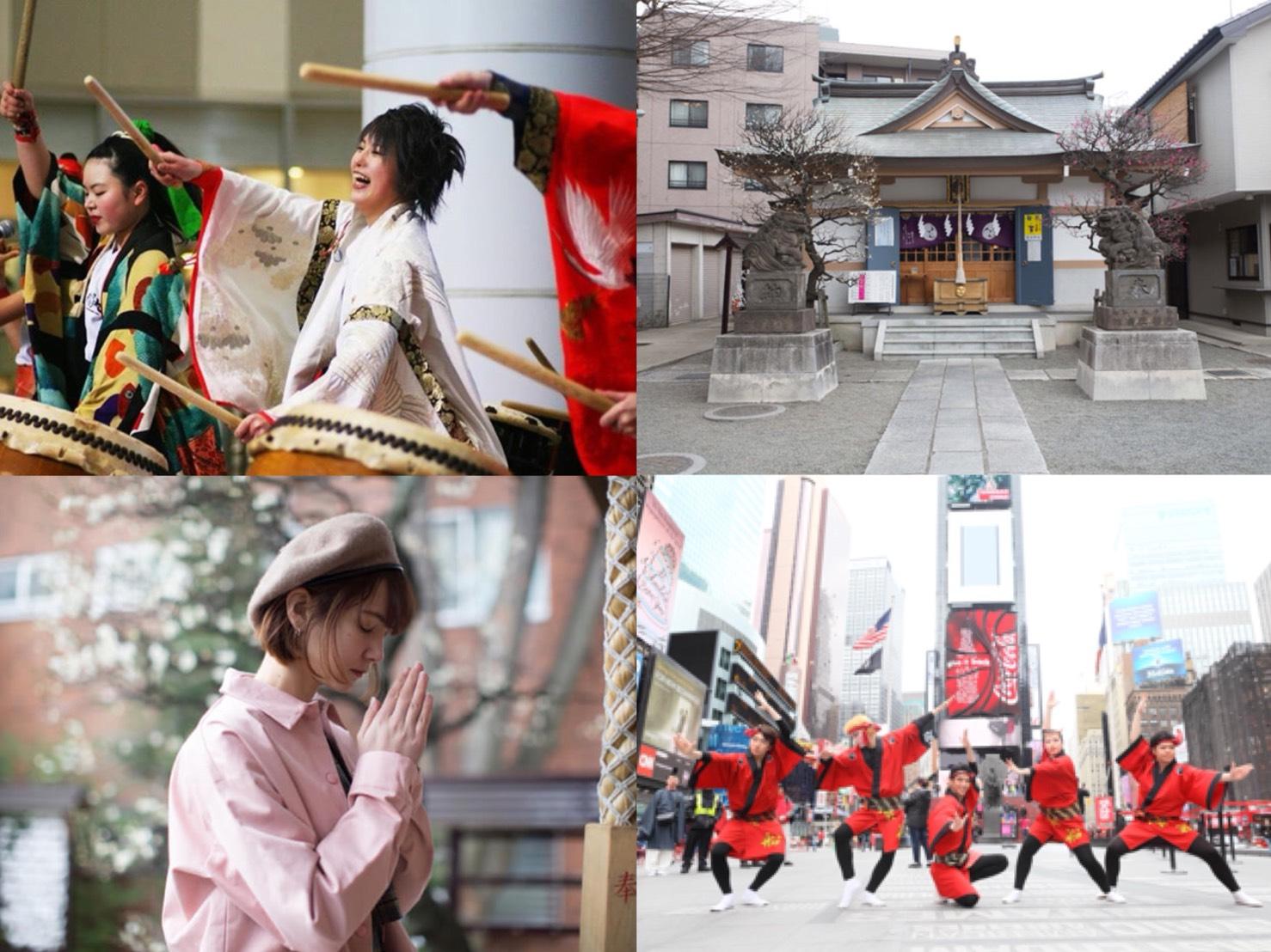 【MOSHI FES 2018/穩田神社】日本傳統藝能和祭典體驗!MOSHI FES穩田神社內容介紹 MOSHI FES、MOSHI MOSHI NIPPON、在原宿、在澀谷、