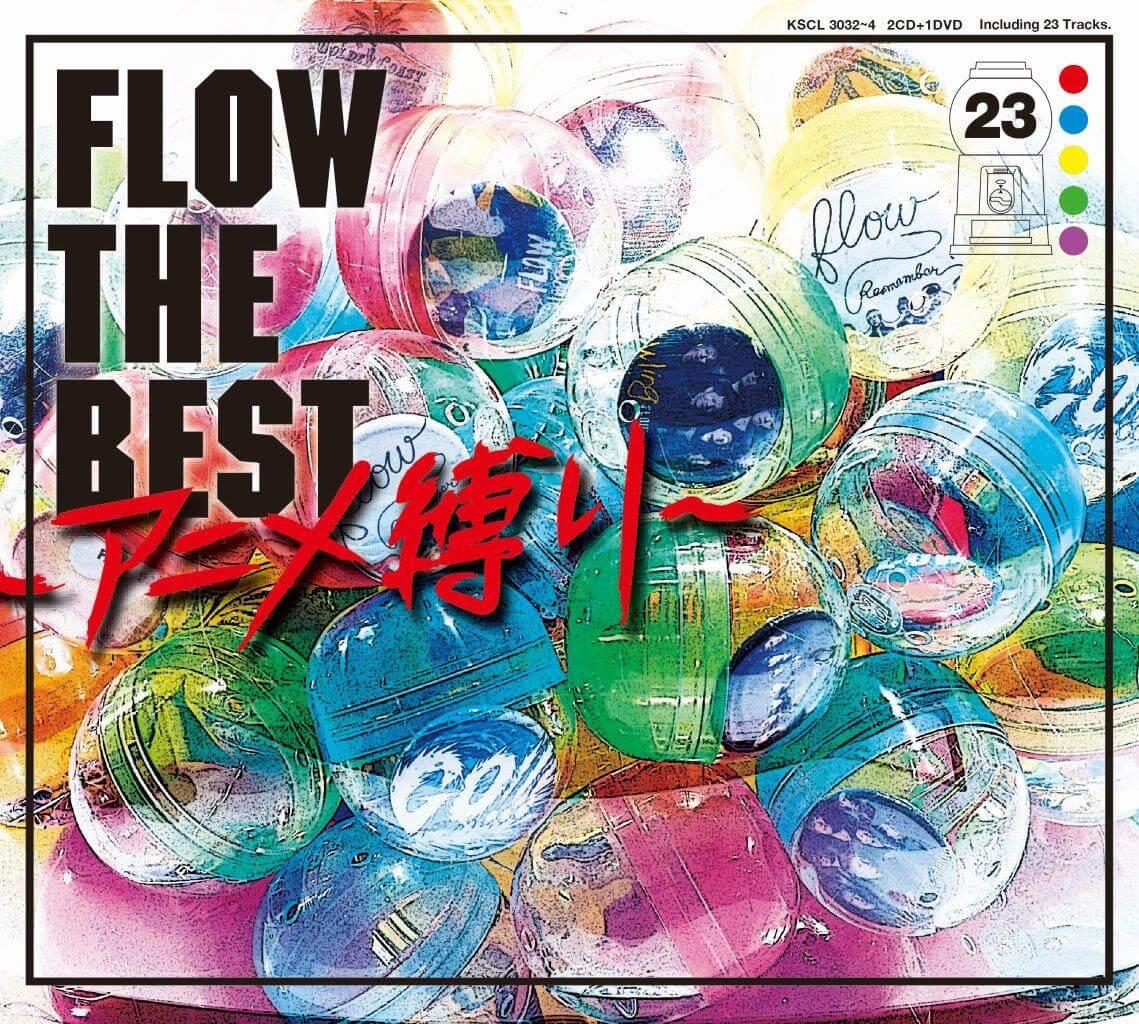 FLOW BEST