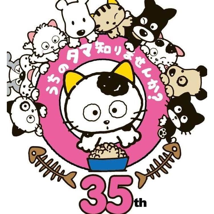 可以聞到淘氣貓的肉球・・・!「淘氣貓 喵喵三丁目」展將於新宿舉辦 在新宿、展示、淘氣貓 喵喵、