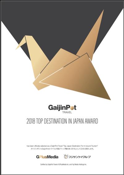 GaijinPot