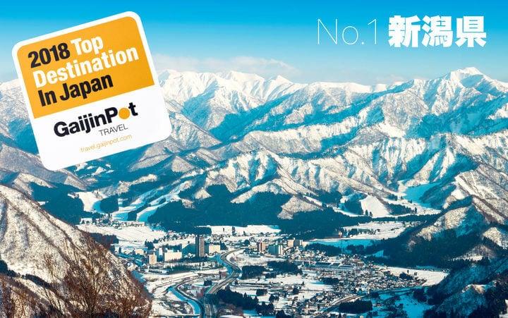 日本觀光資源排名「Top 10 Japan Travel Destinations For 2018」發表!新潟縣榮獲第一 日本觀光、