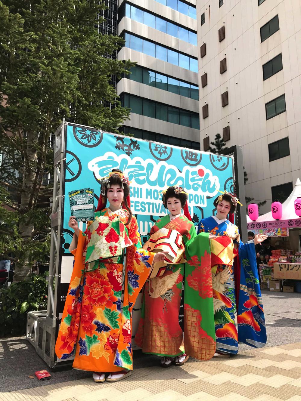 1萬6千人到場! MOSHI MOSHI NIPPON FESTIVAL 2018 in SHIBUYA圓滿落幕 MOSHI FES、MOSHI MOSHI NIPPON、在原宿、在澀谷、