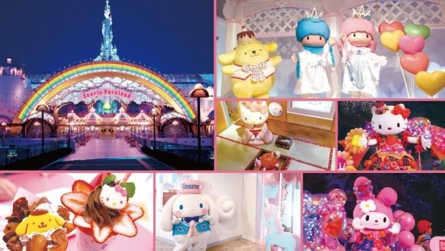 電車&三麗鷗彩虹樂園門票套組!「小田急三麗鷗彩虹樂園旅行團」發售 三麗鷗、三麗鷗彩虹樂園、