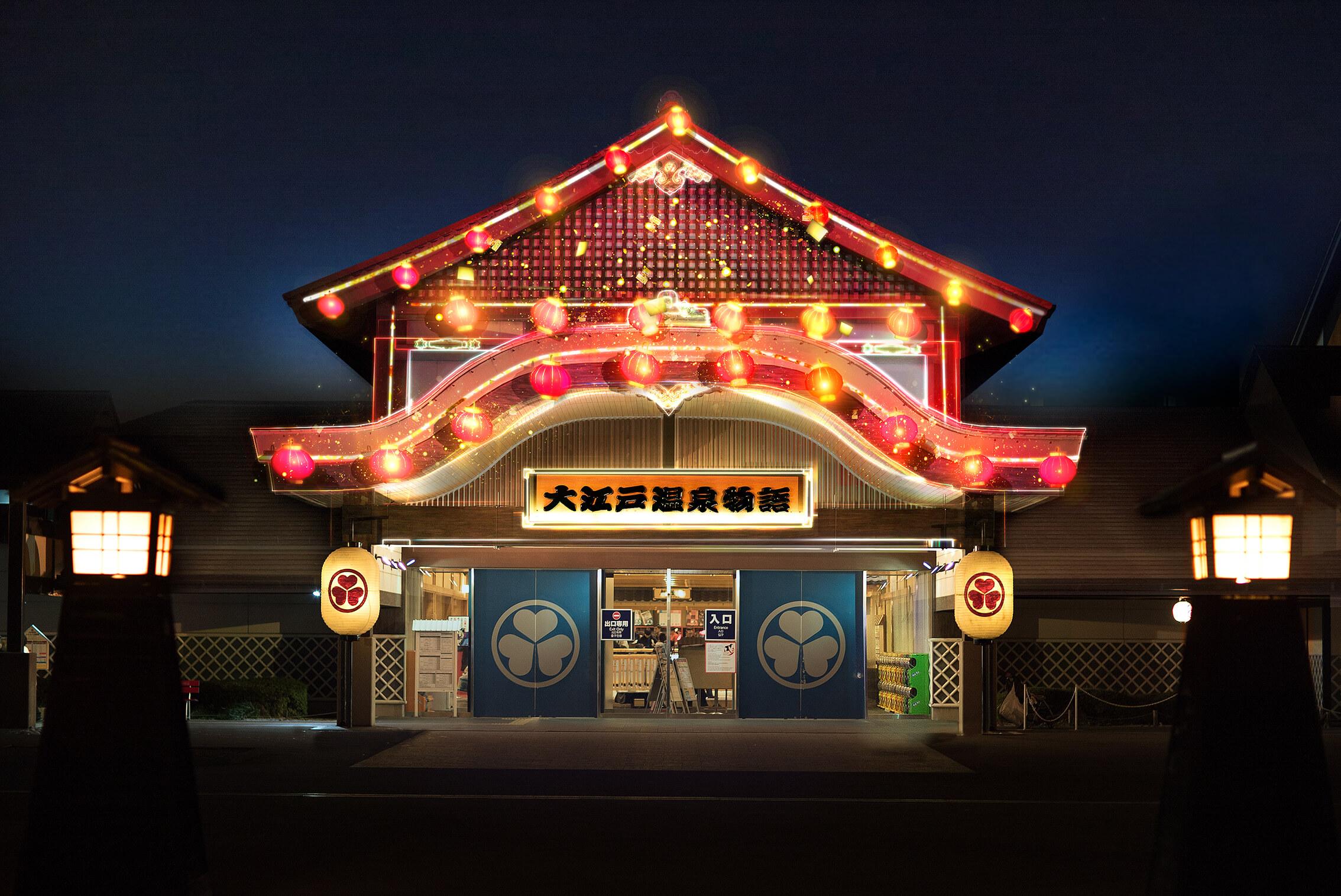大江戶溫泉入口處搖身一變成為江戶祭典空間!帶來光雕投影演表演 在台場、溫泉、