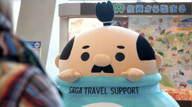 宣傳佐賀縣魅力的影片「Findig Hidden Gems in SAGA,Japan」登場 佐賀縣、日本觀光、