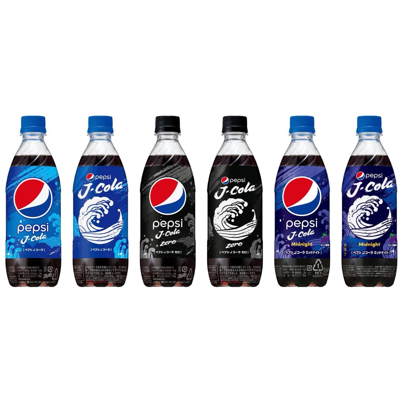 """為了""""可樂愛好者""""們的日本獨創品牌「PEPSI J-COLA」誕生! 可樂、"""