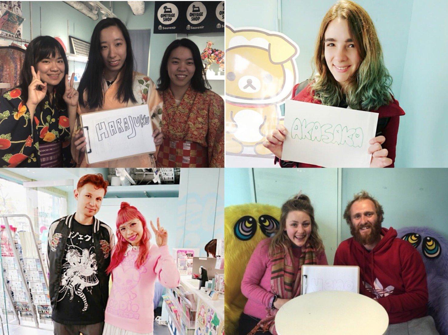 【向100位外國人提問 #2 】接下來要去哪呢? MMB提問、MOSHIMOSHIBOX、在東京、日本旅行、