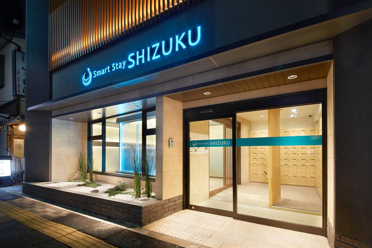 友善女性的膠囊旅館「Smart Stay SHIZUKU」於京都站前開幕 住宿、在京都、膠囊旅館、