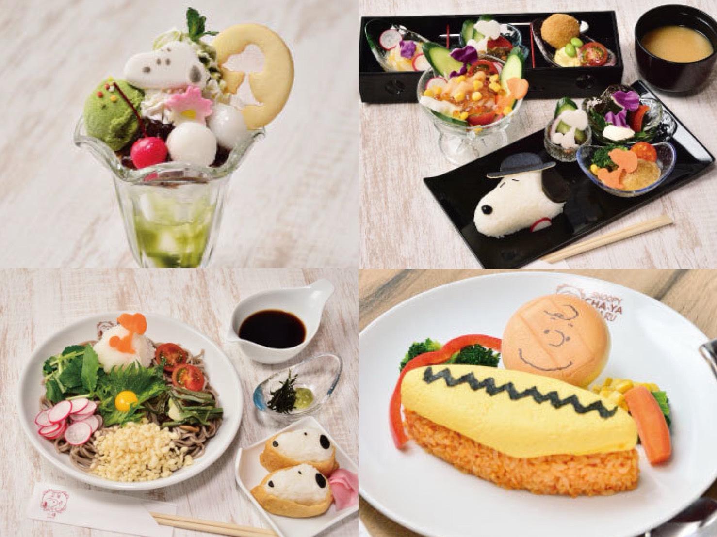 PEANUTS咖啡廳「SNOOPY茶屋」將於北海道・小樽開幕 北海道、咖啡廳、