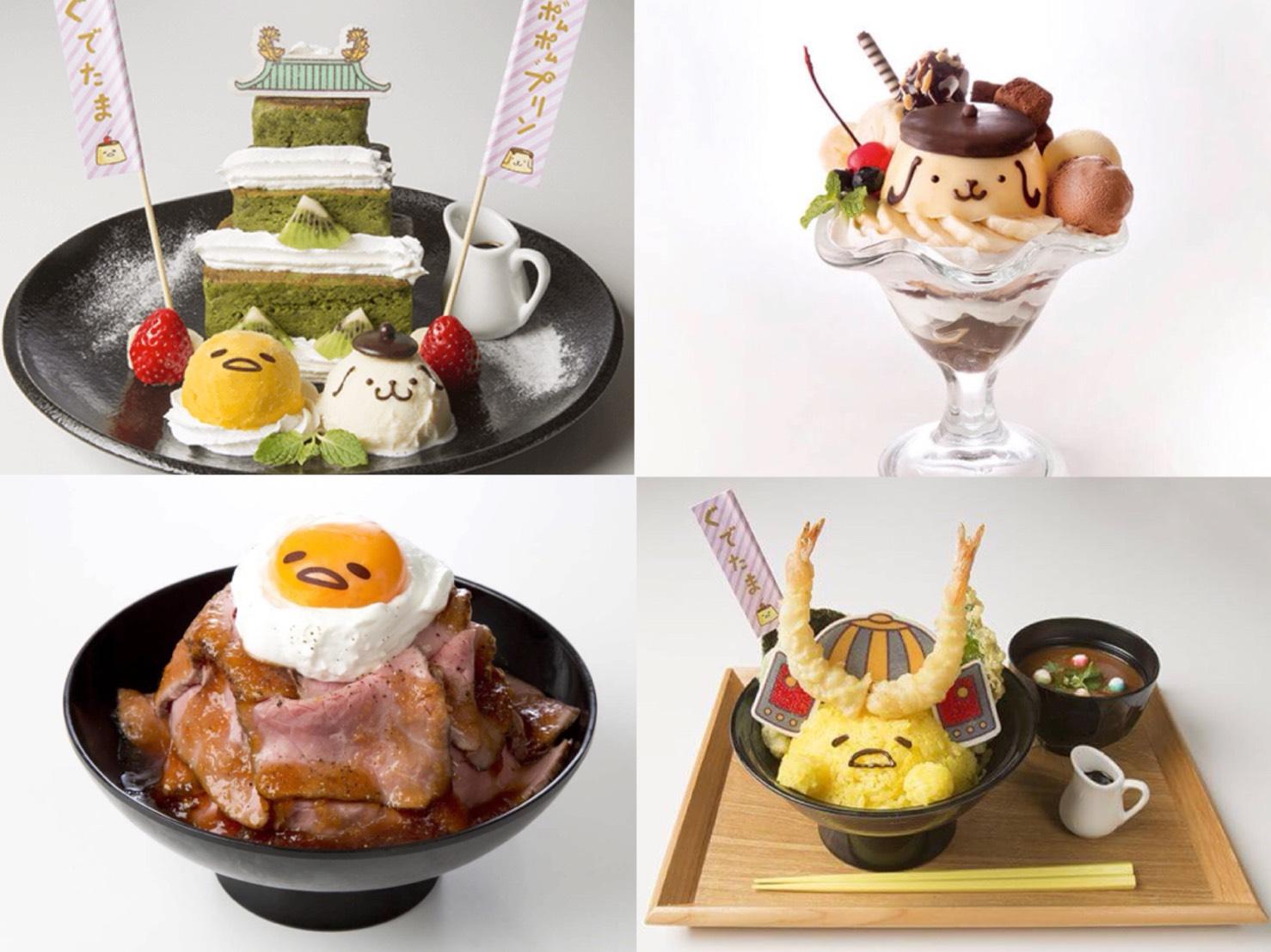 布丁狗×蛋黃哥的和風合作菜單 於名古屋限定販售 在名古屋、布丁狗、蛋黃哥、