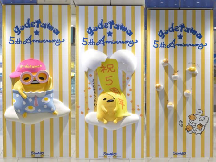 井之頭線澀谷站變成「蛋黃哥街道」!138cm巨大蛋黃哥登場 在澀谷、蛋黃哥、