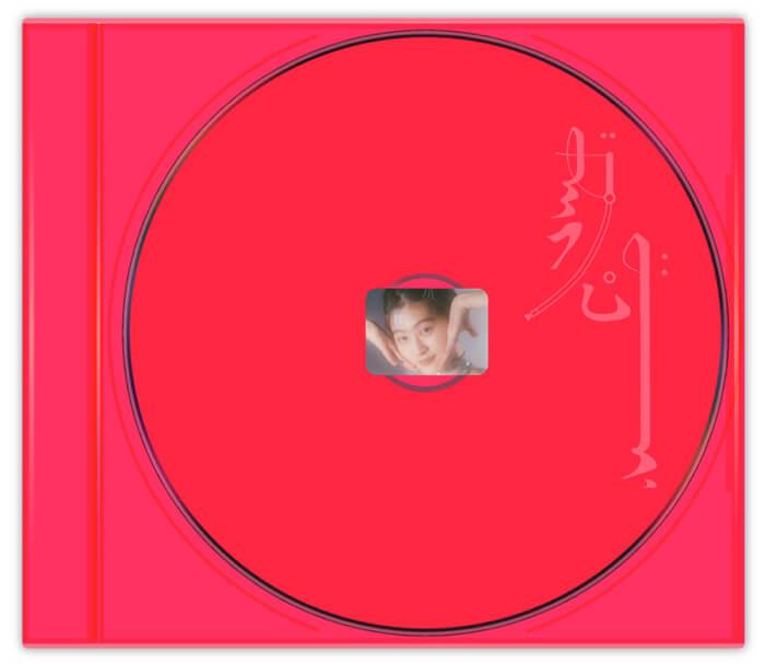 galapagos_CD