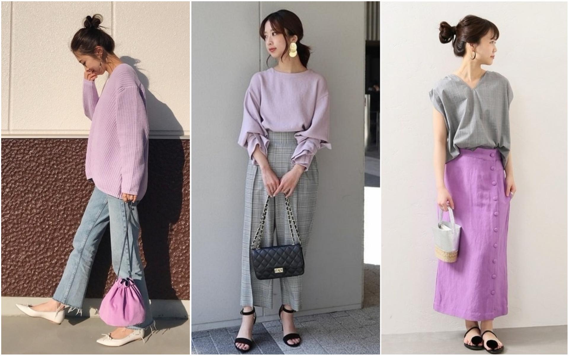 用今年流行的紫色調,穿出日系女孩的好感印象