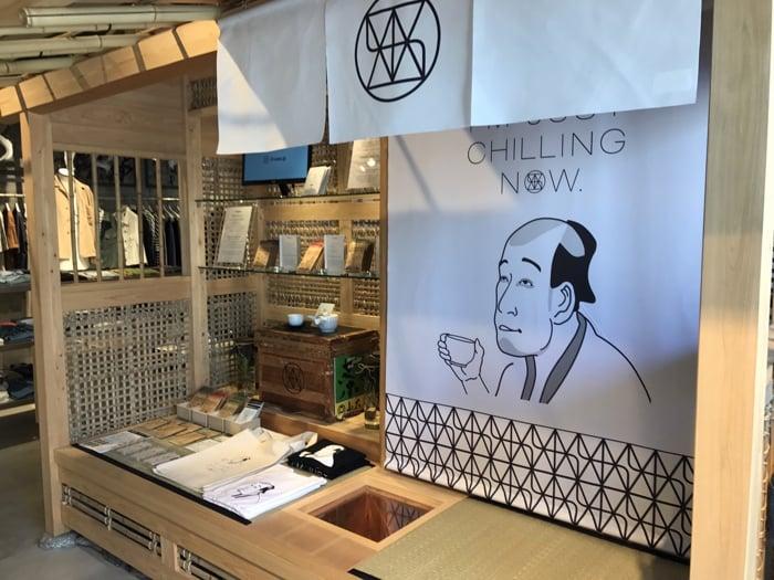 日本茶品牌VAISA快閃店將於原宿「HARE」登場 在原宿、日本料理、