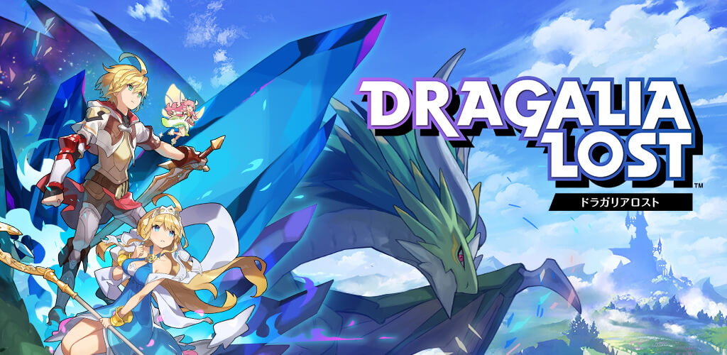 DRAGALIA_LOST_KV