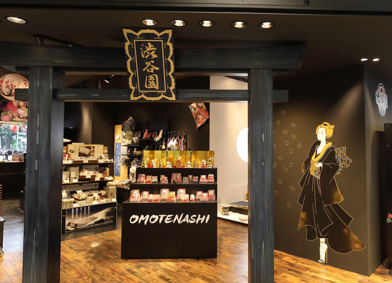 澀谷首間正統伴手禮店「澀谷園」新開幕 伴手禮、澀谷、