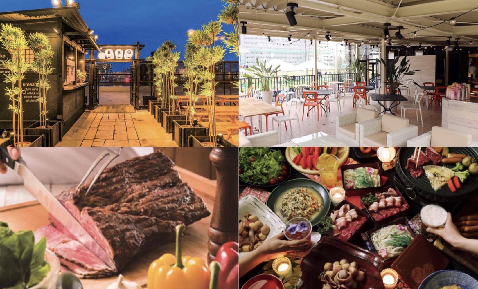 於關西舉辦的超推BBQ&露天酒吧2018統整 在京都、在大阪、露天酒、