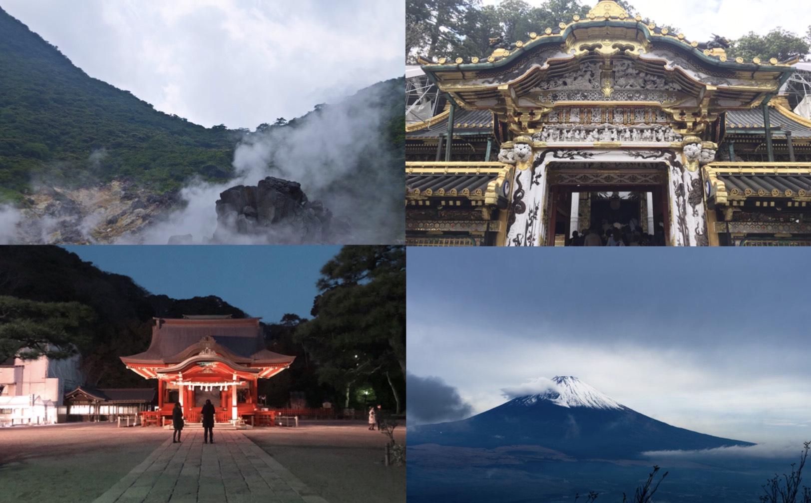適合到東京旅遊時,來趟當日來回之旅的觀光景點5選 在日光、在秩父、在箱根、在鎌倉、日本旅行、