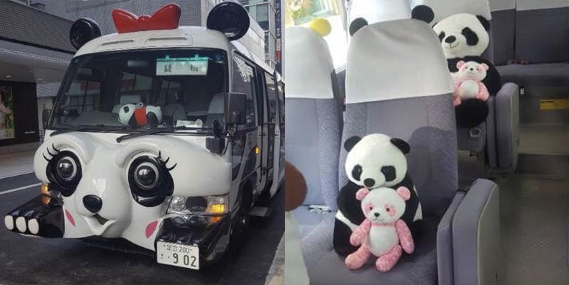 因貓熊香香而備受矚目的貓熊城市・上野 「貓熊巴士」開跑 在上野、貓熊、香香、