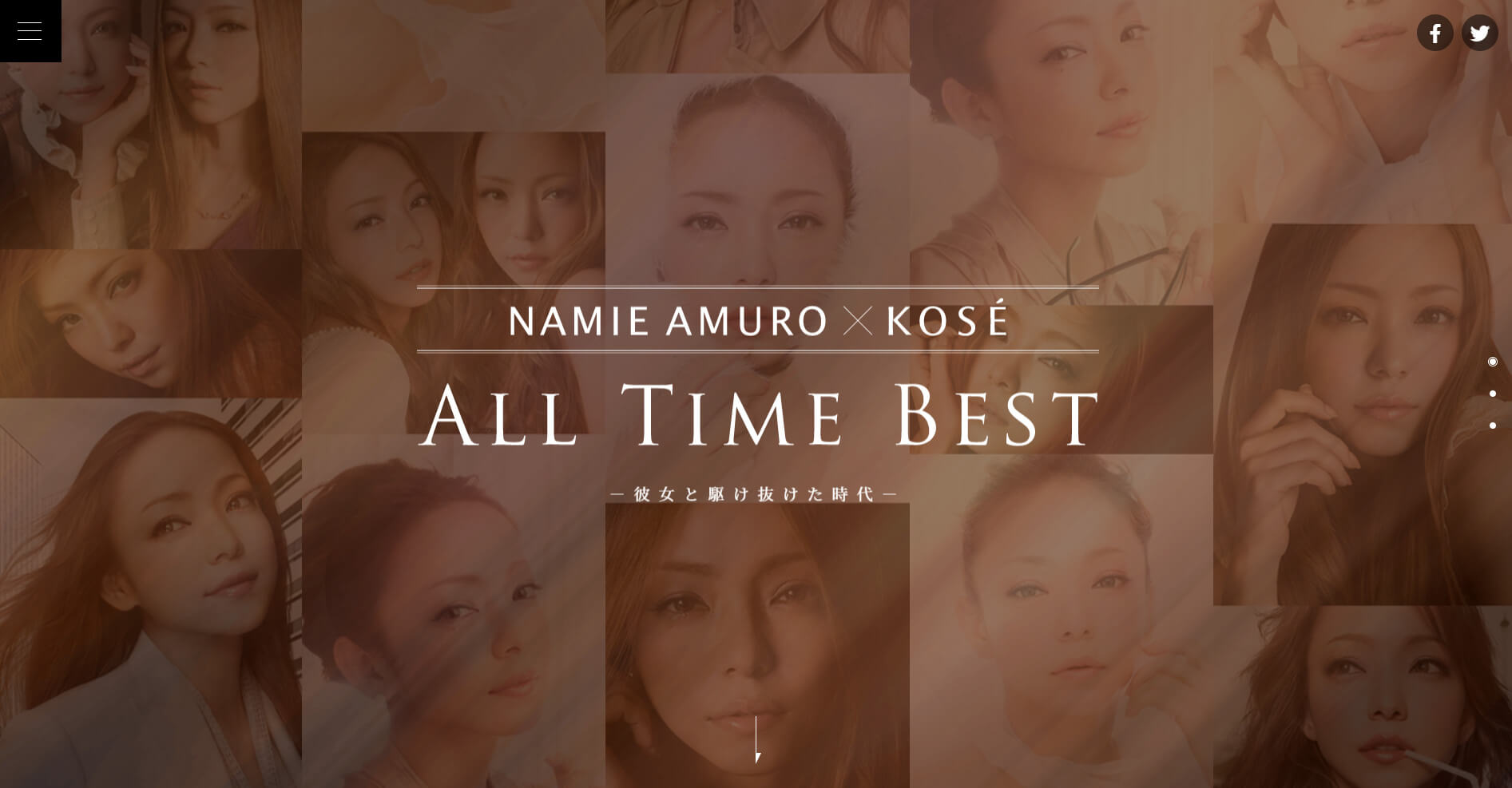 NAMIE AMURO×KOSÉ ALL TIME BEST Project2