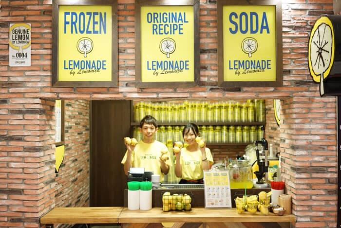 大排長龍的檸檬汁專賣店「LEMONADE by Lemonica」於SoLaDo竹下通開幕 在原宿、甜點、
